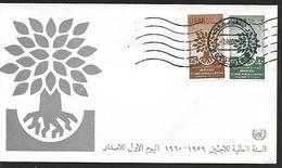 ! -  UAR  Liban - FDC - 1960 - World Refugee Year - 2 TIMBRES - 25 P Et 40 P - Arabie Saoudite