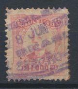 °°° BRASIL - Y&T N°188A - 1925 °°° - Used Stamps