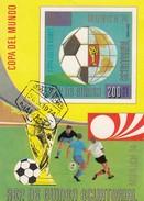 BLOC GUINEA ECUATORIAL FOOT BALL 1974 - Coppa Del Mondo