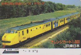 RARE Carte Orange Ancienne 1987 Japon - Série N° 2 - TRAIN Pays-Bas * HOLLAND Rel * -  ZUG - Japan JR Card - TREIN  3230 - Treinen