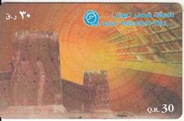 QATAR - Year 2000 1, Tirage 70000, Used - Qatar