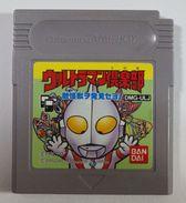 Game Boy Japanese : Ultraman Club: Teki Kaijuu O Hakken Seyo! DMG-ULJ - Nintendo Game Boy