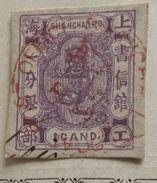 SHANGHAI LPO 1 Cand - ...-1878 Préphilatélie