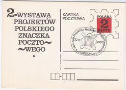 Poland Polska 1980 2 Exhibition Of Polish Postage Stamp Designs, Canceled In Warszawa Warsaw - Stamped Stationery