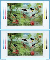 INDONESIA 2016 BUTTERFLY FLOWERS OVPT BANDUNG 2017 PERF & IMPERF 2 MS SHEETLET STAMPS MNH - Indonésie