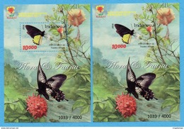 INDONESIA 2016 BUTTERFLY FLOWERS OVPT BANDUNG 2017 PERF & IMPERF 2 SS SOUVENIR SHEET STAMPS MNH - Indonésie