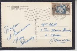"""COUR Des COMPTES 12F Seul Sur CPSM De ANNEMASSE Hte Savoie   Le 13 8 1957 """" Vue Aerienne """"  Num 1694 - Marcophilie (Lettres)"""