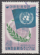 KOREA   SCOTT NO. 315     USED      YEAR  1960 - Korea (Zuid)
