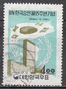 KOREA   SCOTT NO. 416    USED      YEAR  1963 - Korea, South