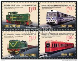 Bosnia & Herzegovina - Republika Srpska - 2011 - Locomotives - Mint Stamp Set - Bosnia Erzegovina