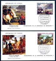 LOT 4 FDC NAPOLÉON 1er- REPUBLIQUE DU CONGO- TIMBRE DENTELÉ - CAD BRAZZAVILLE DU BICENTENAIRE  20 MAI 69- 2 SCANS - Napoleon