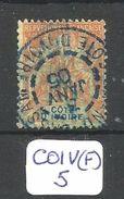 COIV(F) YT 10 Ob - Gebraucht