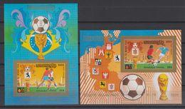 CAMBODGE  KHMER IMPERF .  COUPE DU MONDE FIFA  74 MUNICH  **MNH    Réf  H718 - Coppa Del Mondo