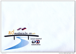LAOS - 2014 - 20th ANNIVERSARY OF THE FIRST FRIENDSHIP BRIDGE SPECIAL COVER ENVELOPE LIMITED ISSUE - Laos