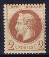 France: Yv Nr 26 B  MH/* Falz/ Charniere  1870 - 1863-1870 Napoleon III With Laurels