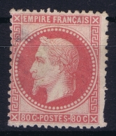 France: Yv Nr 32 Not Used (*) SG Damage Space Filler ! - 1863-1870 Napoleon III With Laurels