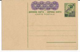 1942 - SERBIE OCCUPATION ALLEMANDE - CARTE ENTIER POSTAL YOUGOSLAVIE SURCHARGEE NEUVE - Mi P3 (60 EURO) - Serbie