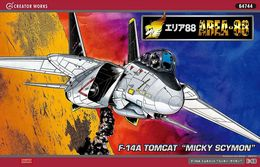 """Area 88"" F-14A Tomcat Mickey Simon 1/48 ( Hasegawa ) - Airplanes"