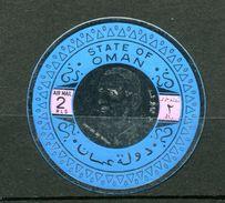 Thème Général De Gaulle - Oman Timbre Rond Grand Format Argent - De Gaulle (Generale)