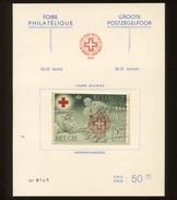 582.B    Croix Rouge De Belgique    Surcharge Spéciale Et Avec Le Support Original   Cote  160,- E - Blocks & Sheetlets 1924-1960