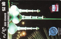 Qatar,  QTEL-GO-10A, Global One, Dallah Monument, 2 Scans. - Qatar