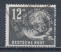 DDR 245 Gestempelt - DDR