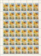 USSR Russia 1982 Sheet Happy New Year 1983 Seasonal Celebrations Holiday Coat Of Arms Star Clocks Stamps MNH Mi 5235 - Clocks