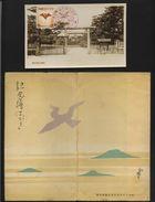 JAPAN 1940'S BIRD STAMPS SPECIAL CANCEL ON POSTCARDS - Japan
