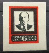 Russia USSR 1924 MH Death Of Lennin FORGERY - Ongebruikt