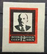 Russia USSR 1924 MH Death Of Lennin FORGERY ERROR BLACK FRAME MOVED OVER RED FRAME - Ongebruikt