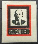 Russia USSR 1924 MH Death Of Lennin FORGERY  ERROR MOVED POSITION OF BLACK FRAME - Ongebruikt