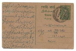 Pakistan Postal Stationery 9Pie Chughtai Art Postcard Used To Hyderabad (Sindh) 2 FEB 1958 - Pakistan