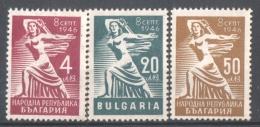 30-018 / BG - 1946  VOLKSREPUBLIK BULGARIEN  / PEOPLES REPUBLIC Of BULGARIA  Mi 571/73 ** - 1945-59 République Populaire