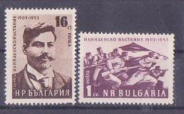 30-089 / BG - 1953   50 JAHRE/ YEARS  - ILINDEN  -  AUFSTAND / REVOLT  Mi 858/59 ** - Unused Stamps