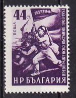 30-090 / BG - 1953   50 JAHRE/ YEARS  - Preobrajenie  -  AUFSTAND / REVOLT  Mi 860 ** - Unused Stamps
