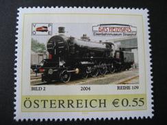 PM 8001040** Strasshof Eisenbahnmuseum Bild 2 2004 Reihe 109 Postfrisch - Personalisierte Briefmarken