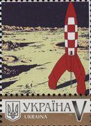 Ukraine 2017, Space, Tintin, 1v - Ukraine