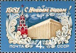 USSR Russia 1980 Happy New Year 1981 Seasonal Celebrations Holiday Clocks Architecture Tower Stamp MNH Sc 4889 Mi 5019 - Clocks