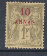 Zanzibar N° 29 O : 10 Annas  Sur 1 F. Olive, Oblitération Très Faible Sinon TB - Used Stamps