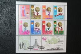 North Korea 02.08.1976 Mi # 1537-43 Kleinbogen, Medal Winners Of The1976 Montreal Summer Olympics (III) - Verano 1976: Montréal