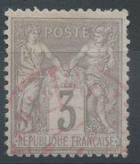 Lot N°38501  N°87, Oblit Cachet à Date ROUGE De PARIS Des IMPRIMES PP 88 - 1876-1898 Sage (Type II)