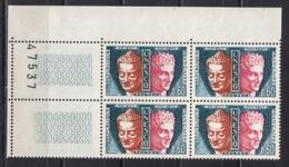 FRANCE 1960 / 1963 - BLOC DE 4 TS Y.T. N° 26 COIN DE FEUILLE - NEUFS** - Service