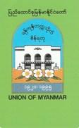 Myanmar - Union Of Myanmar - Building - Myanmar