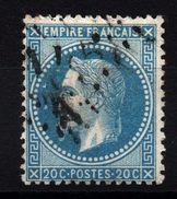 FRANCE - YT N° 29Bc - Aux Abeilles -  Cote: 310,00 € - 1863-1870 Napoléon III Lauré