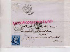 LETTRE EMPIRE 20 C -ARMAND NOUALHIER MAIRE LIMOGES- DEPUTE PARIS- 1858-COUR IMPERIALE POITIERS- GUSTAVE BARDY-BORDEAUX - 1849-1876: Période Classique