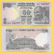 India 50 Rupees P-104 2016 Letter L UNC - India