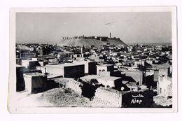 ALEP - Aleppo - حلب, Ḥalab  - Par Avion - 1949 - Syrie
