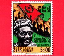 CAPO VERDE - Usato - 1976 - 3° Anniversario Dell'assassinio Di Amilcar Cabral - 5 - Isola Di Capo Verde