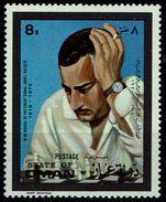 Schaken Schach Chess Ajedrez - Oman 1970 - Nasser - Echecs