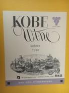5586 - KOBE Wine 1986 120e Anniversaire De L'ouverture Du Port De KOBE Japon - Bateaux à Voile & Voiliers